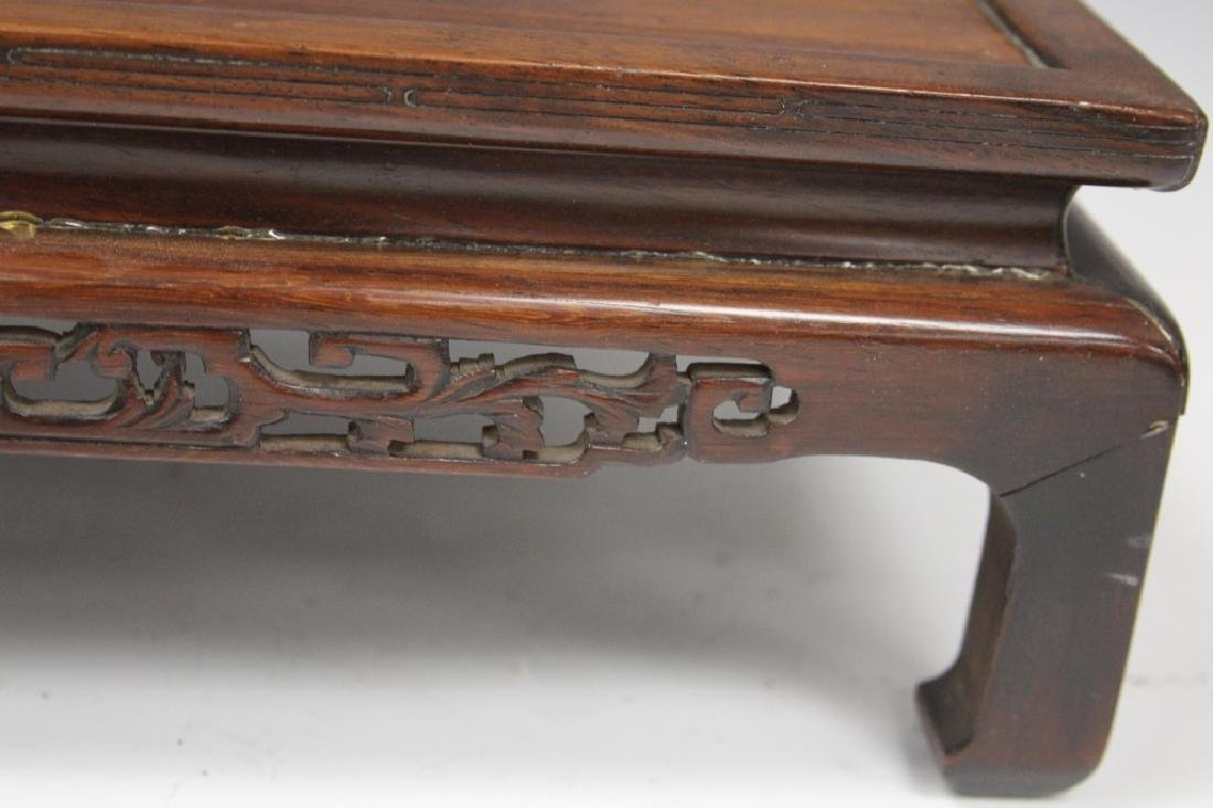 VINTAGE CHINESE ROSEWOOD CARVED STAND - 2