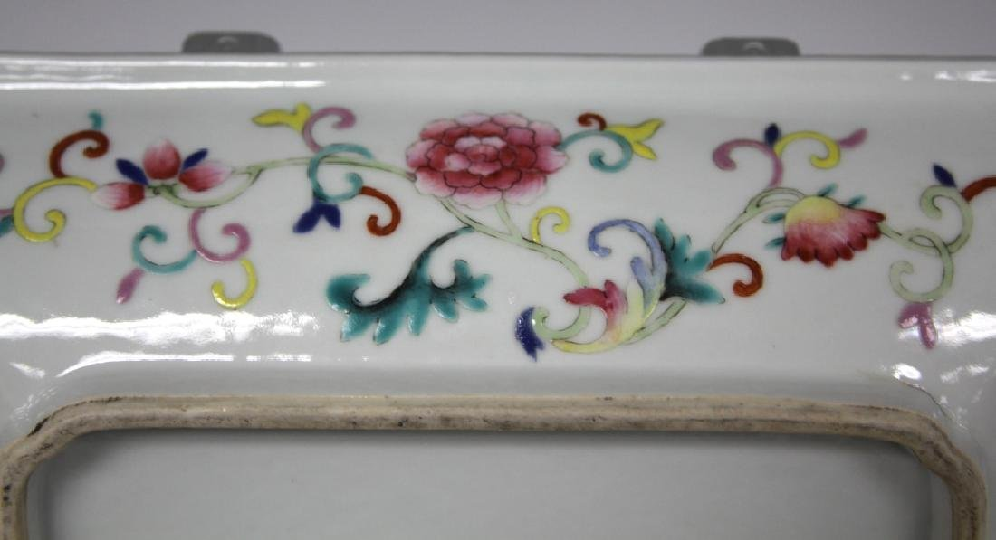 REPUBLIC PERIOD PORCELAIN SQUARE BOWL - 4