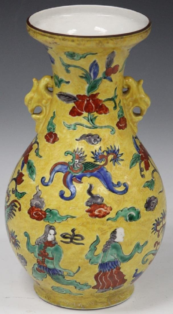 "QING DYANSTY VASE WITH YELLOW GROUND, 12"" H"