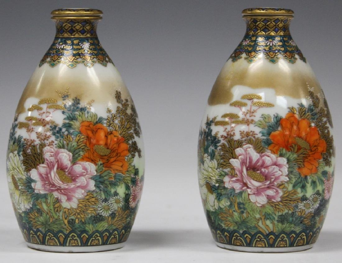 PAIR OF FINE JAPANESE PAINTED PORCELAIN BOTTLES