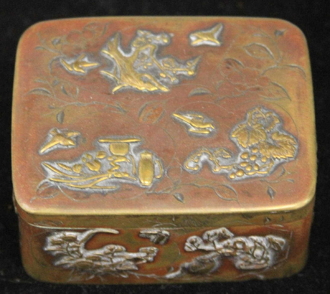 LOT OF (5) VINTAGE CHINESE BOXES - 2
