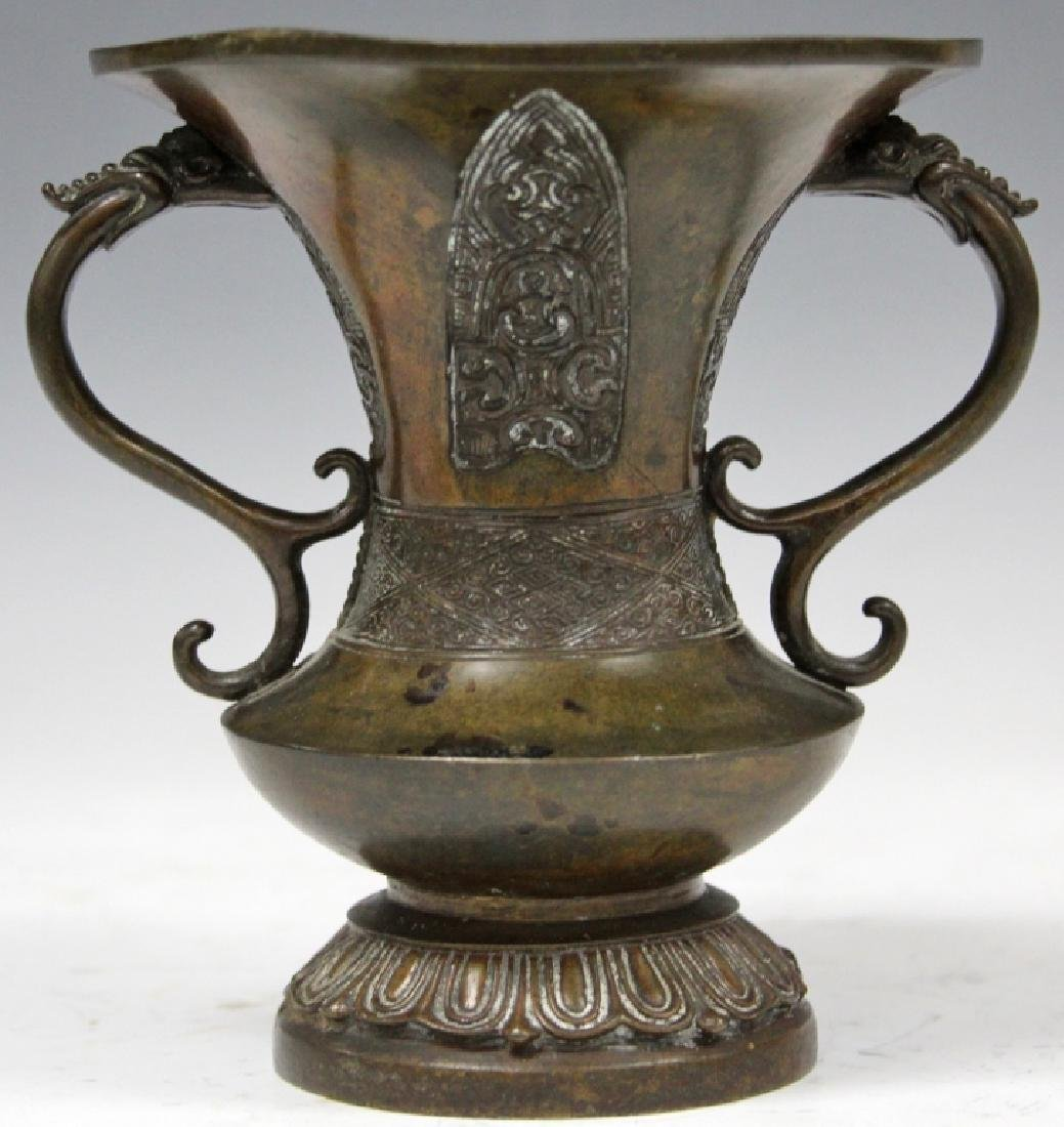 "EARLY CHINESE BRONZE DOUBLE HANDLED VASE, 6"" H"