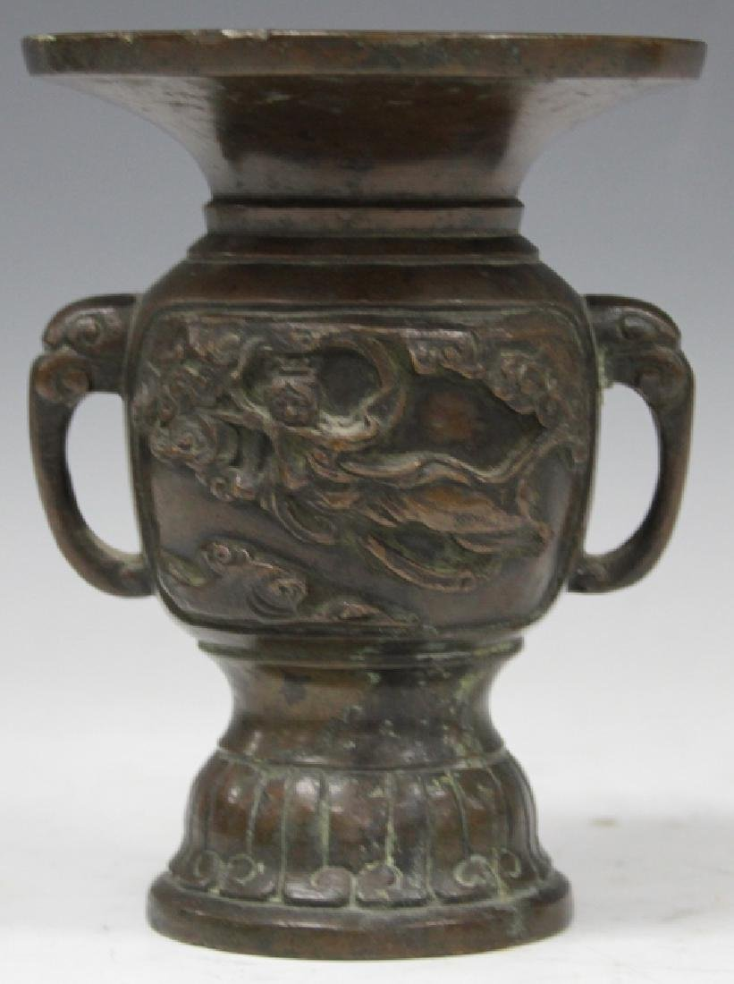 "EARLY CHINESE CAST BRONZE URN, 6 1/2"" H"