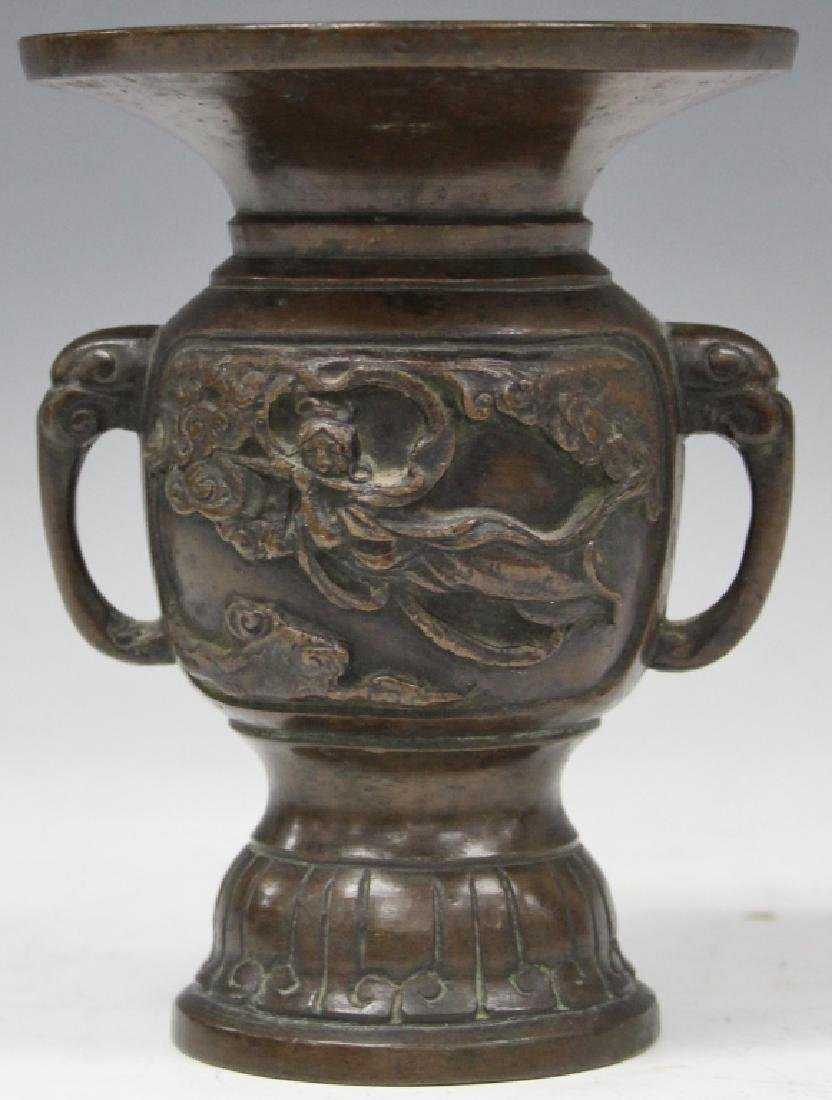 "EARLY CHINESE CAST BRONZE URN, 6 1/2"" H - 2"