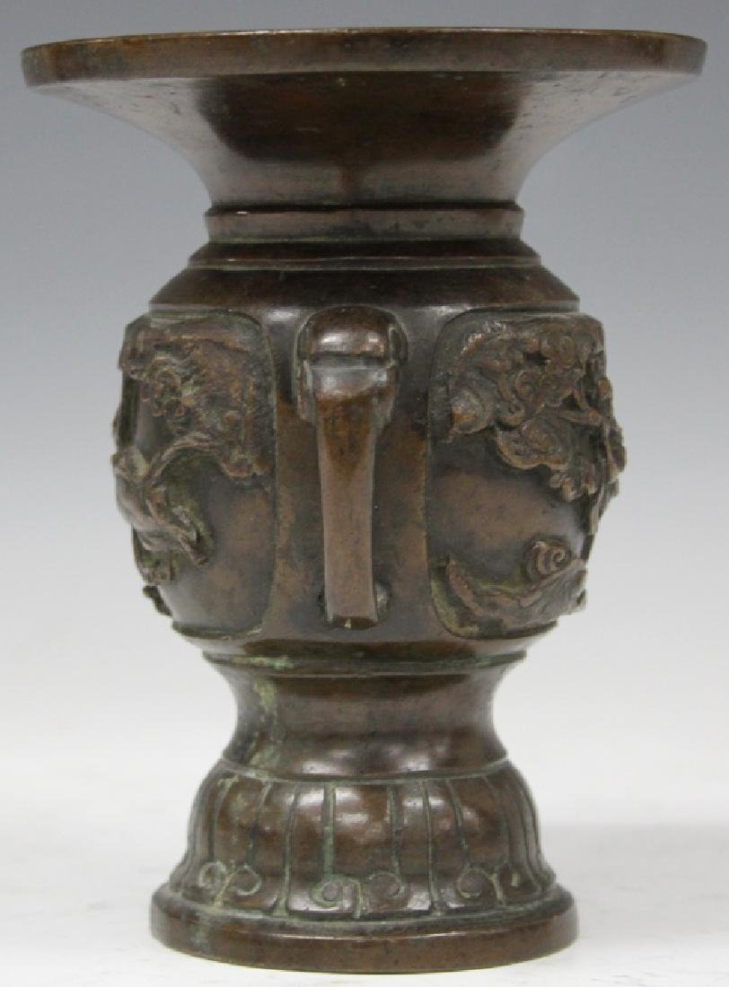 "EARLY CHINESE CAST BRONZE URN, 6 1/2"" H - 3"