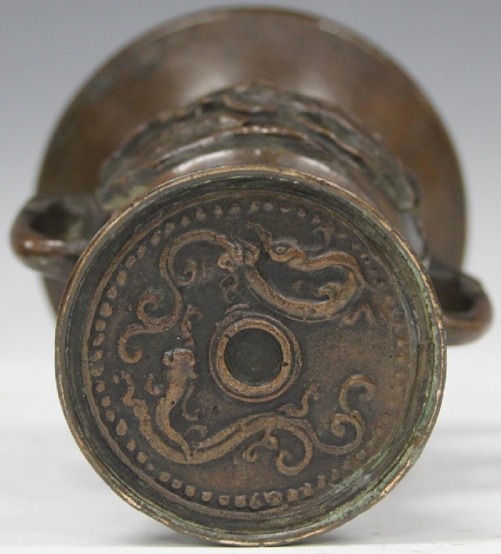 "EARLY CHINESE CAST BRONZE URN, 6 1/2"" H - 4"