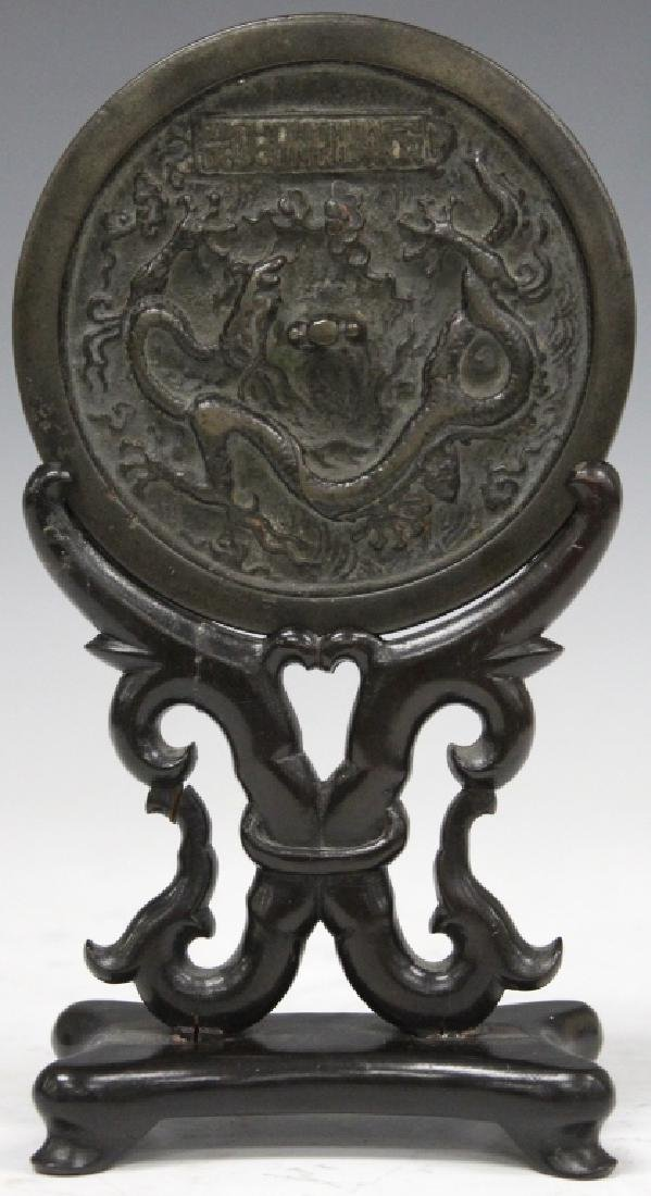 CHINESE BRONZE MIRROR WITH STAND