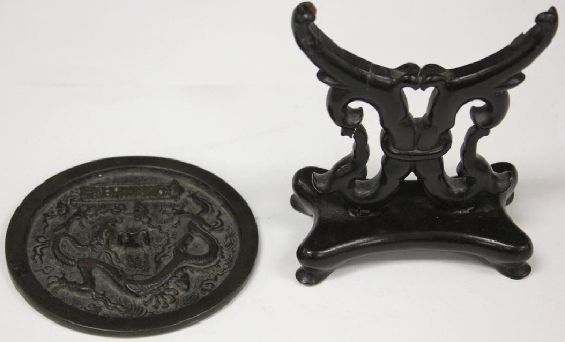 CHINESE BRONZE MIRROR WITH STAND - 3