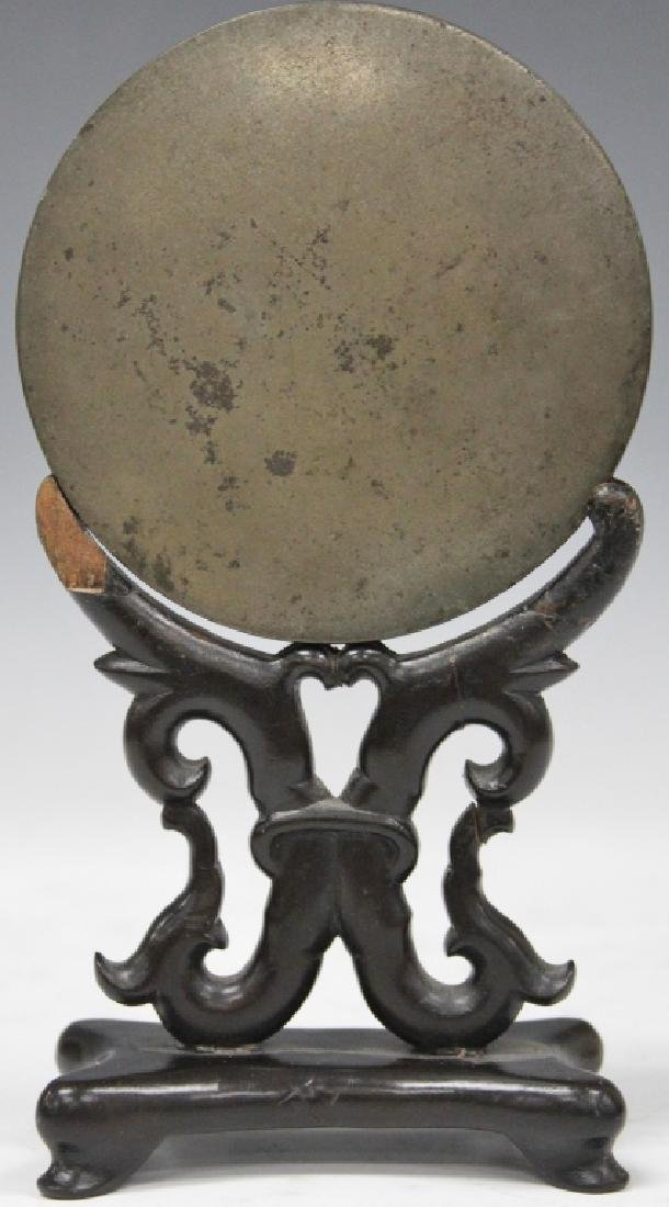 CHINESE BRONZE MIRROR WITH STAND - 4