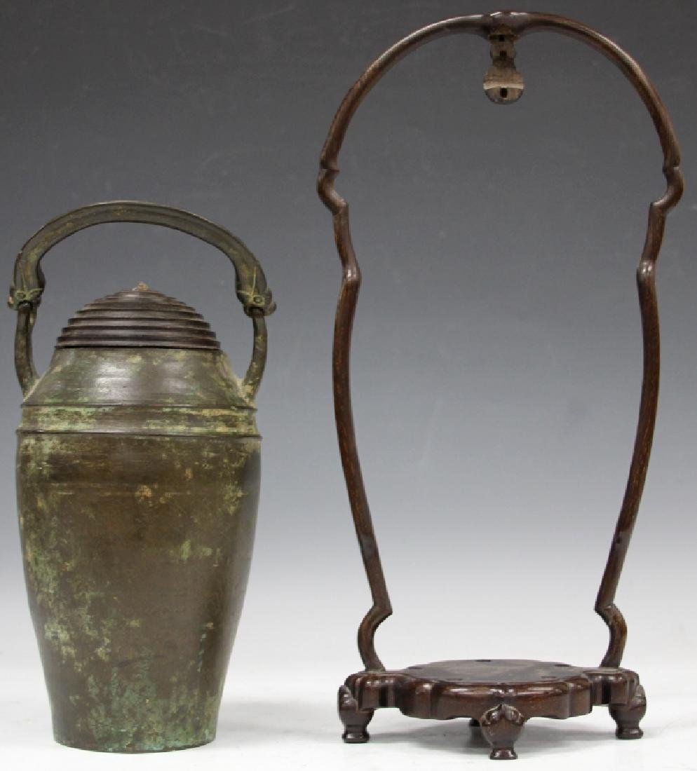 CHINESE CAST BRONZE VESSEL WITH WOOD STAND - 3