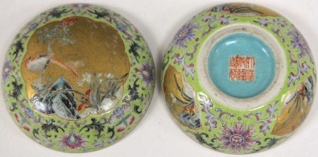 """QING DYNASTY PORCELAIN PAINTED BOX, 3"""" D - 5"""