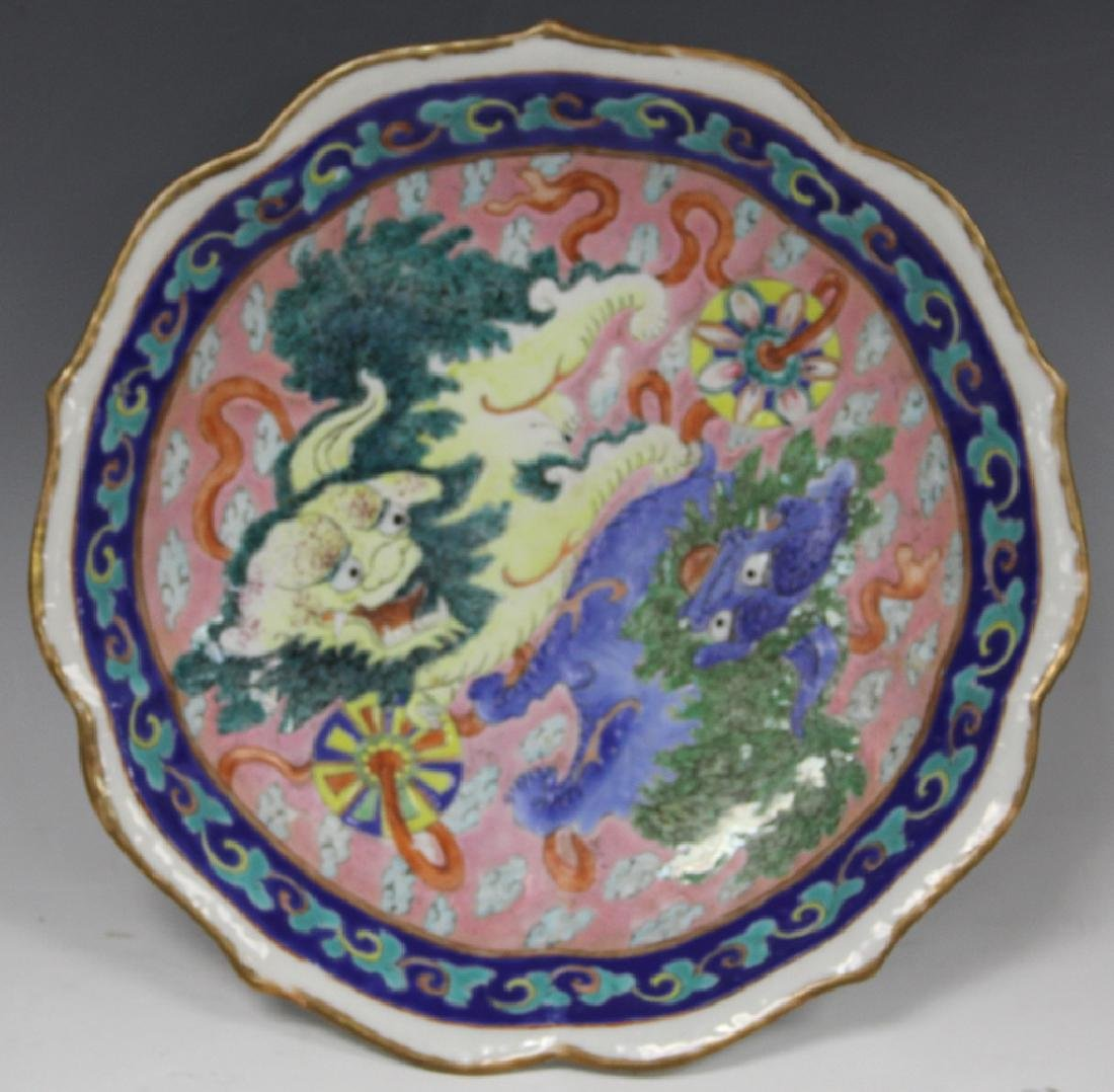 """CHINESE PAINTED PORCELAIN BOWL W/ FOO DOGS, 9"""" D - 2"""