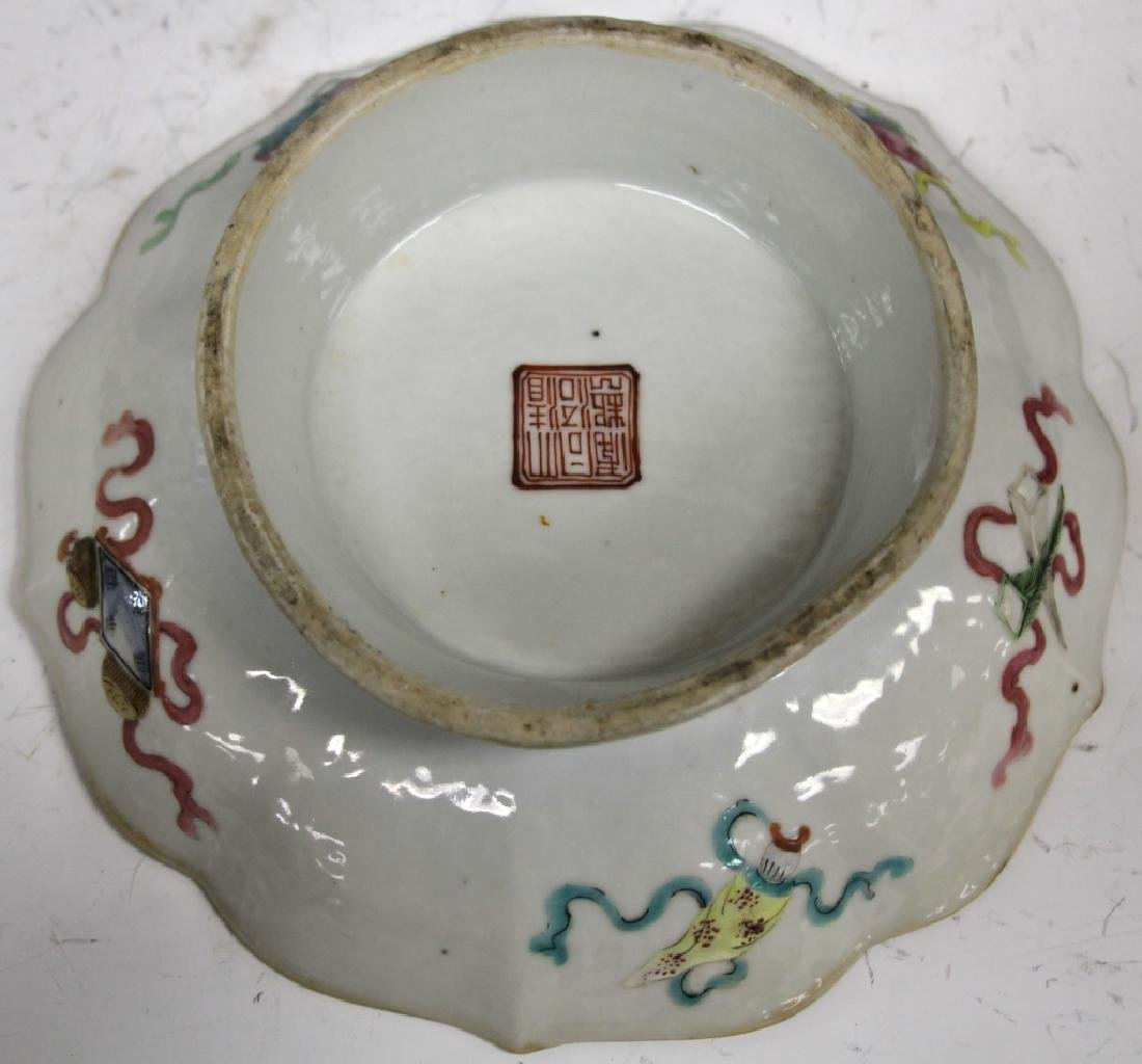 """CHINESE PAINTED PORCELAIN BOWL W/ FOO DOGS, 9"""" D - 5"""
