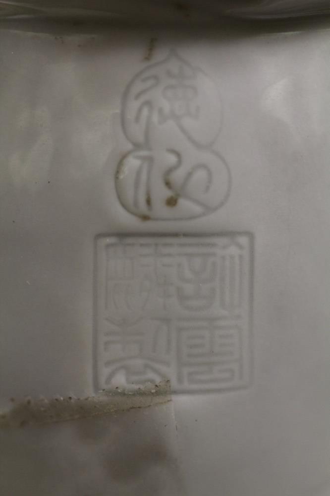 CHINESE BLANC DE CHINE STATUE OF QUAN YIN - 4