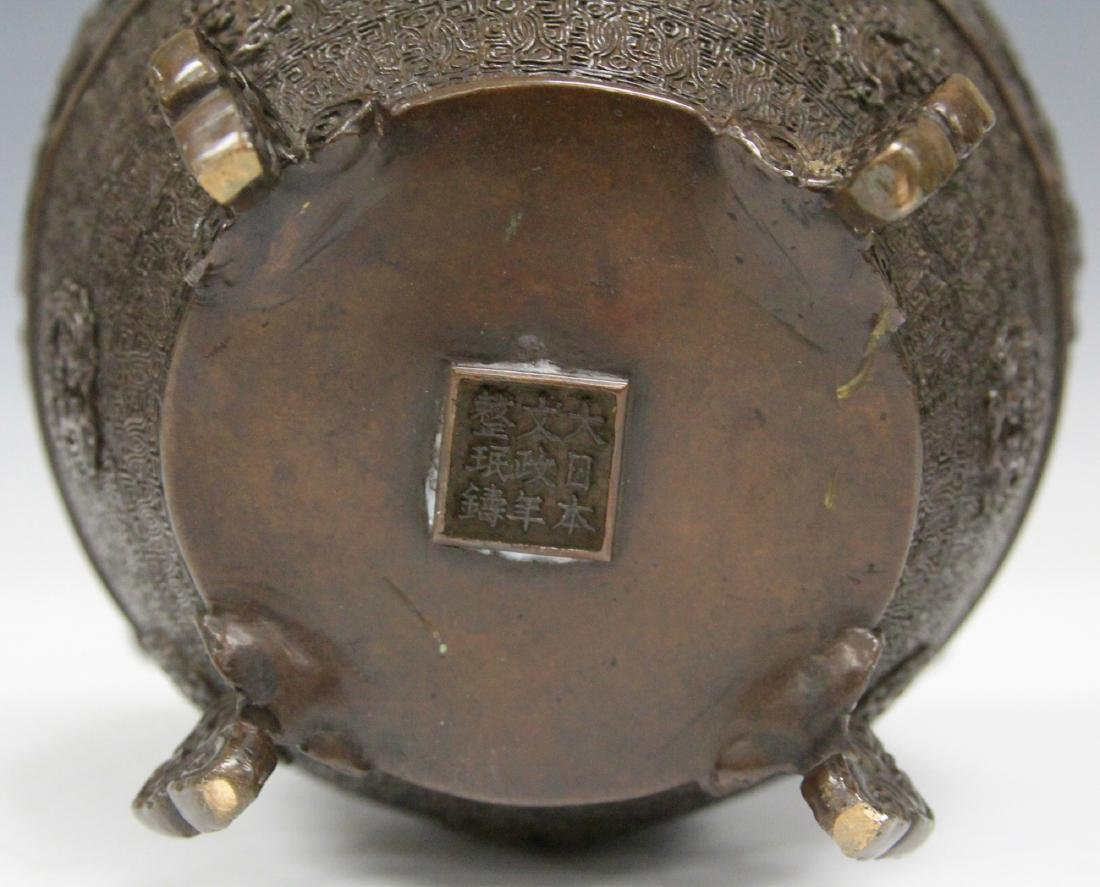 """EARLY JAPANESE CAST METAL FOOTED CENSER, 9 1/2"""" H - 3"""