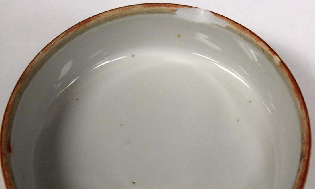 SET OF (4) CHINESE PORCELAIN STACKING BOWLS W/ LID - 3