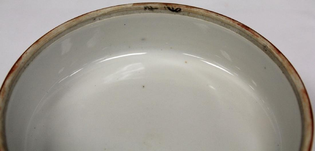 SET OF (4) CHINESE PORCELAIN STACKING BOWLS W/ LID - 4