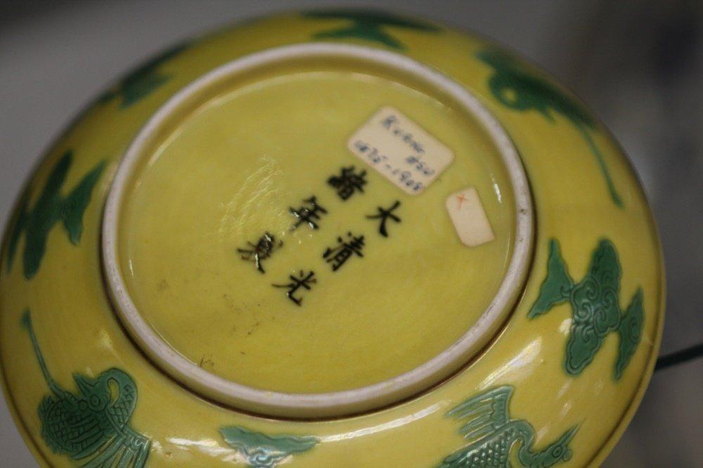 SET OF (6) 19TH C. CHINESE PORCELAIN DRAGON BOWLS - 10