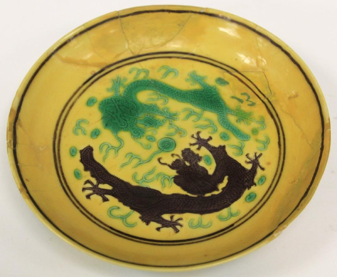 SET OF (6) 19TH C. CHINESE PORCELAIN DRAGON BOWLS - 3