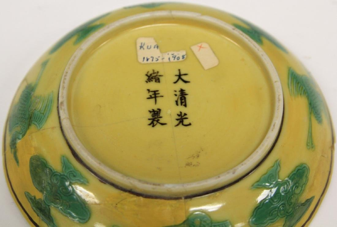 SET OF (6) 19TH C. CHINESE PORCELAIN DRAGON BOWLS - 5