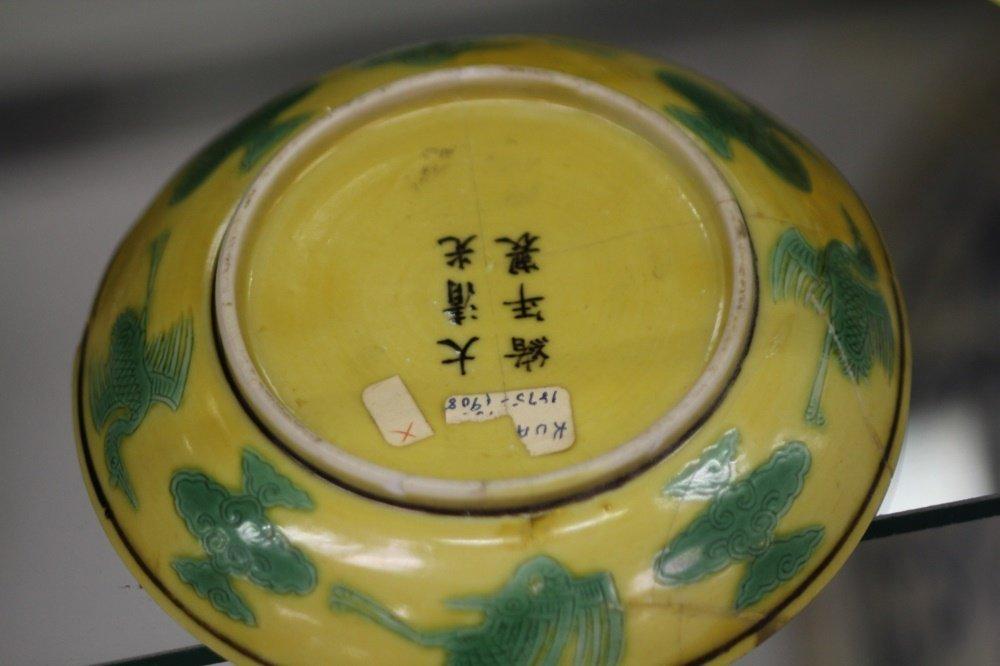 SET OF (6) 19TH C. CHINESE PORCELAIN DRAGON BOWLS - 8