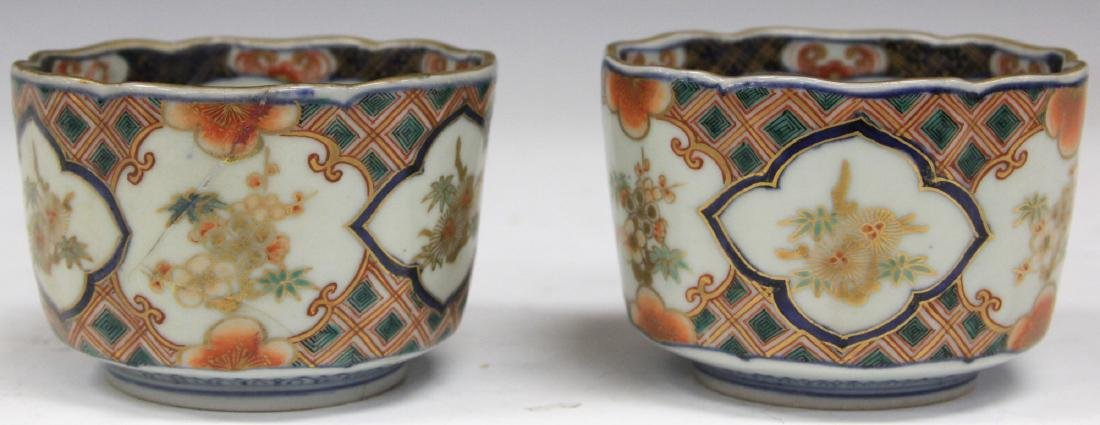 PAIR OF 19TH C. JAPANESE IMARI CUPS