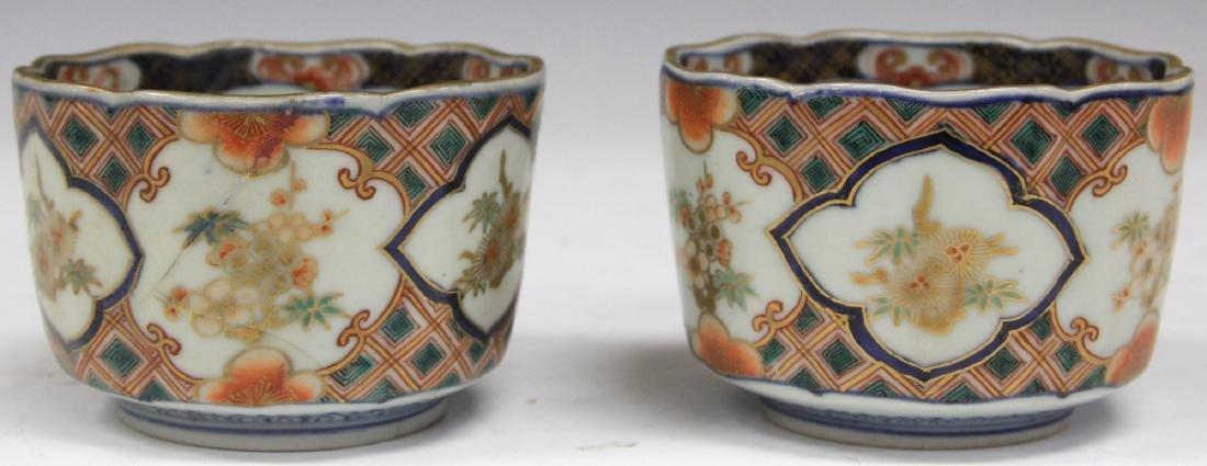 PAIR OF 19TH C. JAPANESE IMARI CUPS