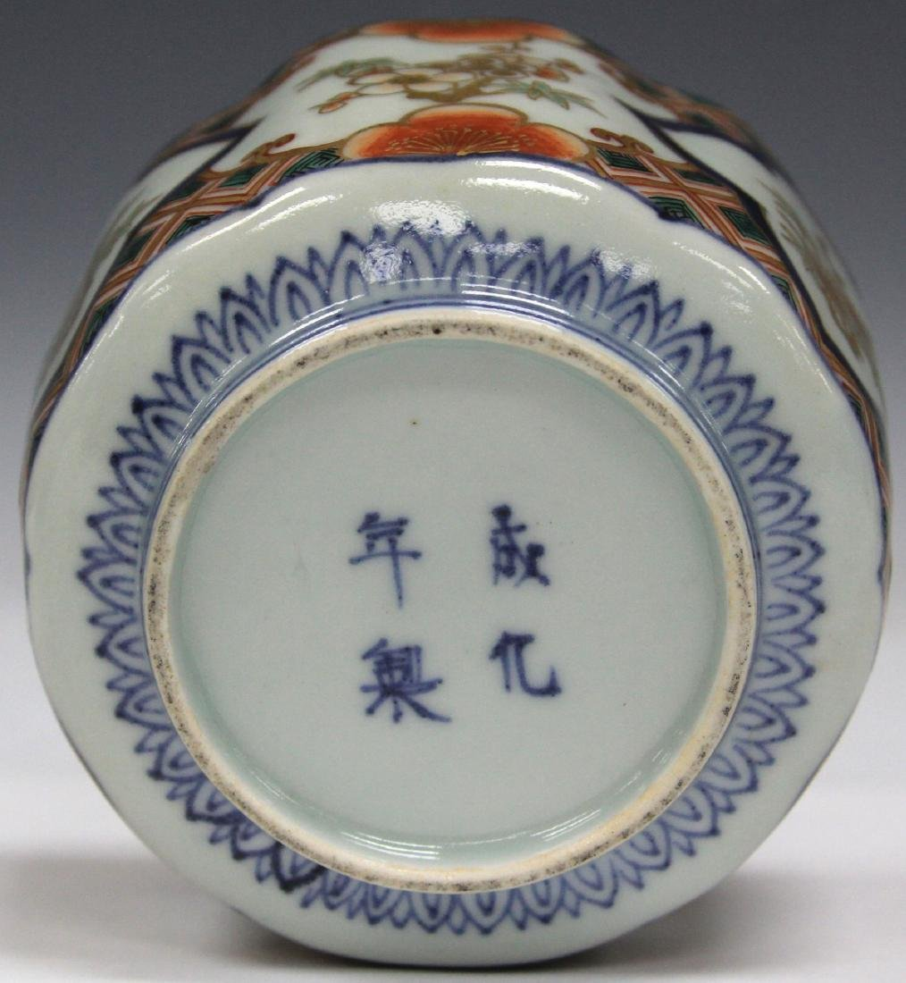 PAIR OF 19TH C. JAPANESE IMARI CUPS - 3