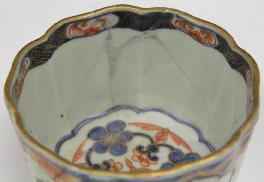 PAIR OF 19TH C. JAPANESE IMARI CUPS - 4
