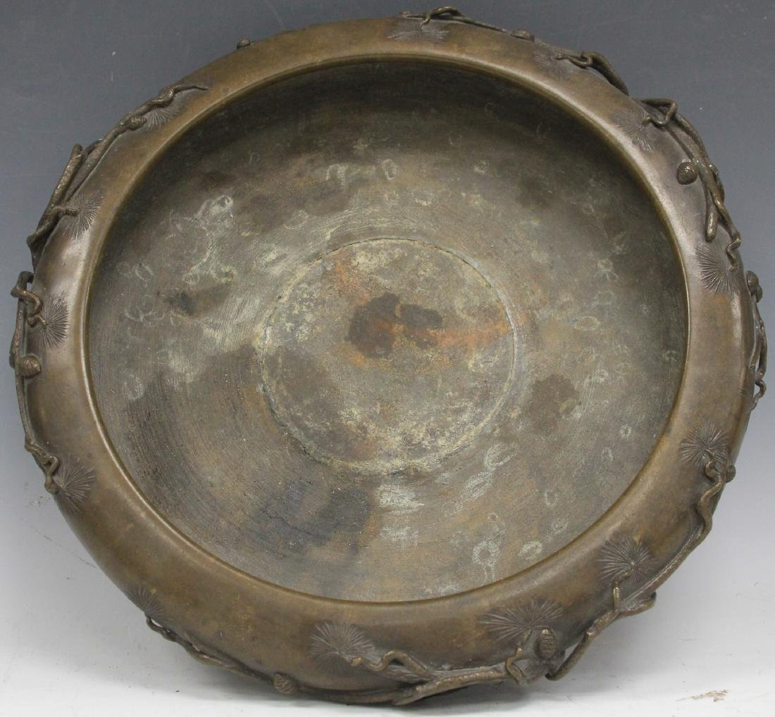 "EARLY JAPANESE BRONZE CENSER, 14 1/2"" D - 2"