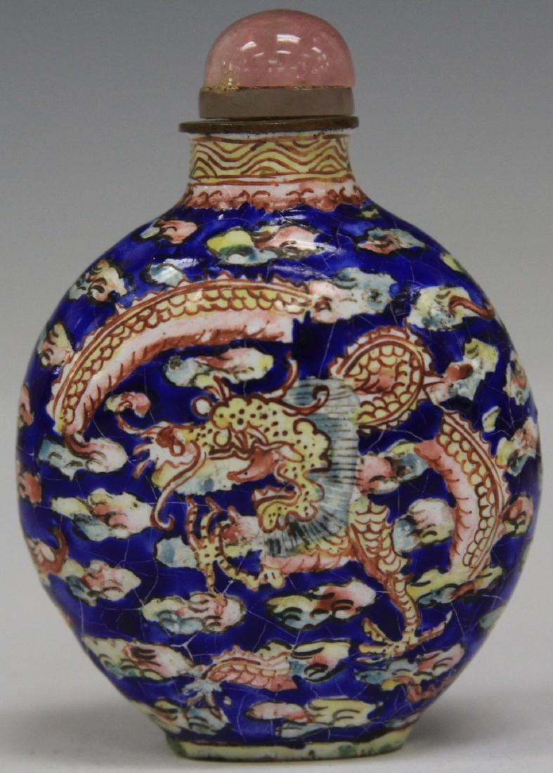 CHINESE PAINTED SNUFF BOTTLE W/ ROSE QUARTZ TOP