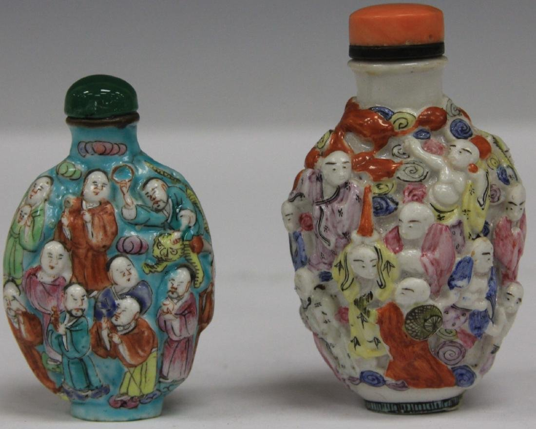 LOT OF (2) CHINESE PORCELAIN SNUFF BOTTLES