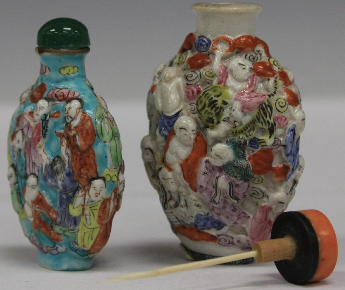 LOT OF (2) CHINESE PORCELAIN SNUFF BOTTLES - 4