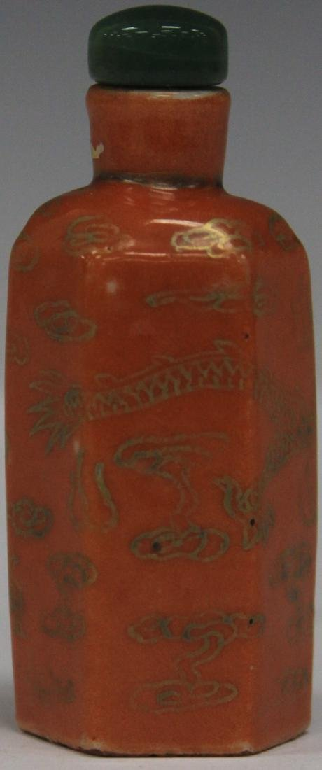 LATE QING PORCELAIN SNUFF BOTTLE W/ MARK