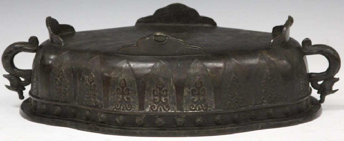 VINTAGE JAPANESE BRONZE FOOTED CENSER - 4