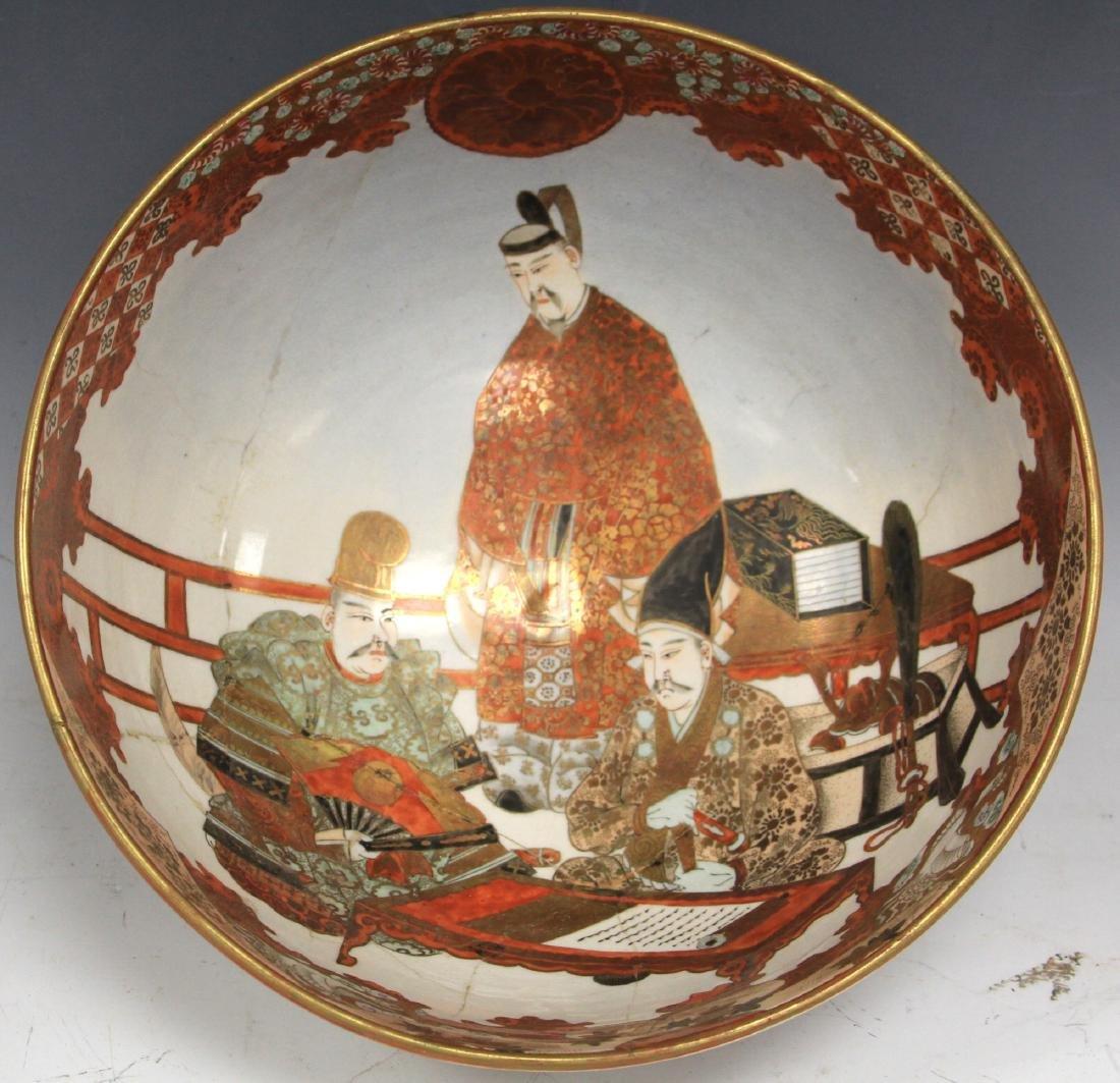 "JAPANESE PORCLEAIN BOWL, 10 5/8"" D"