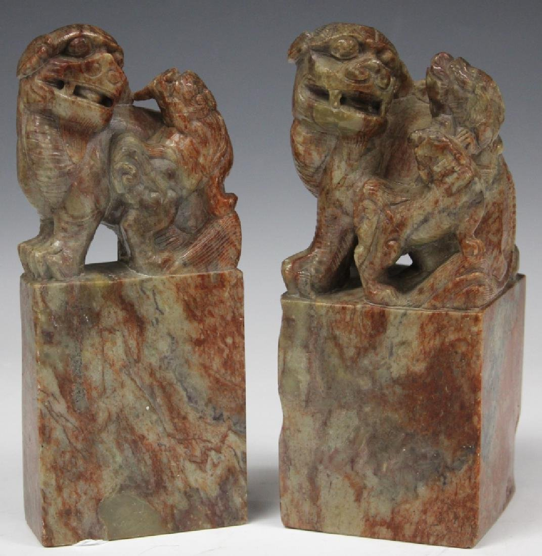 PAIR OF CHINESE CARVED SOAP STONE SEALS