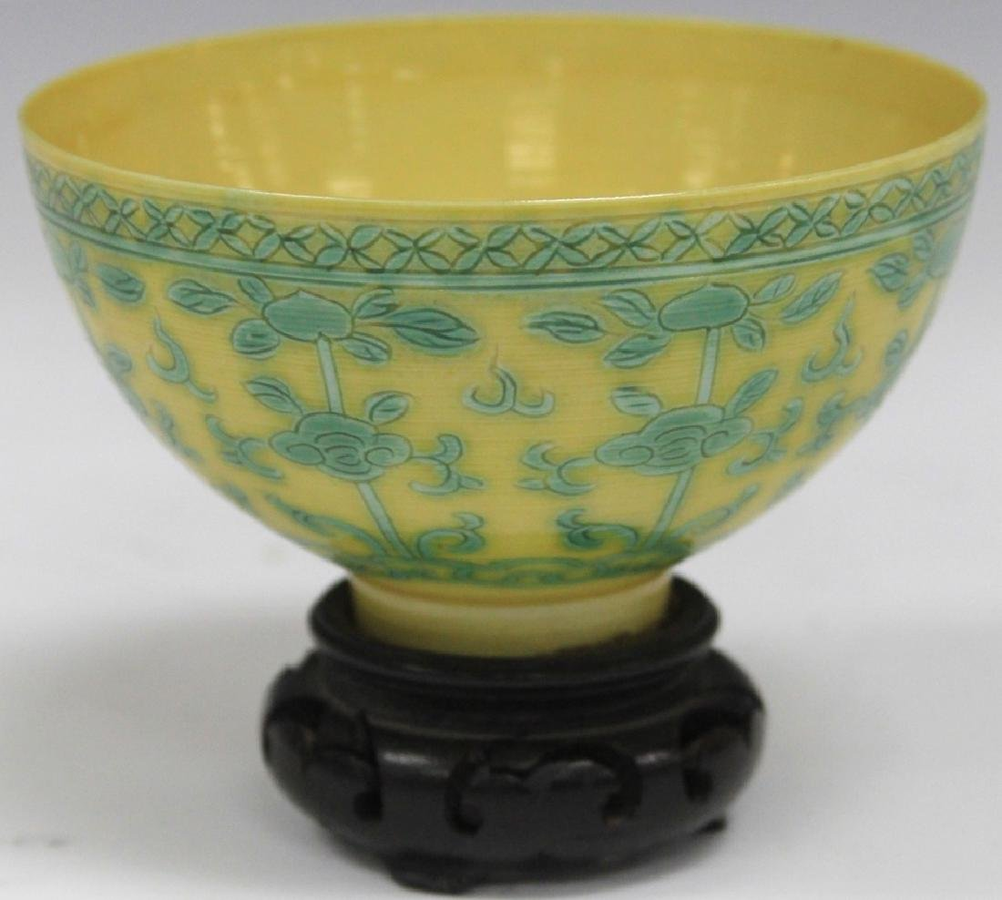 EARLY CHINESE YELLOW BOWL ON STAND