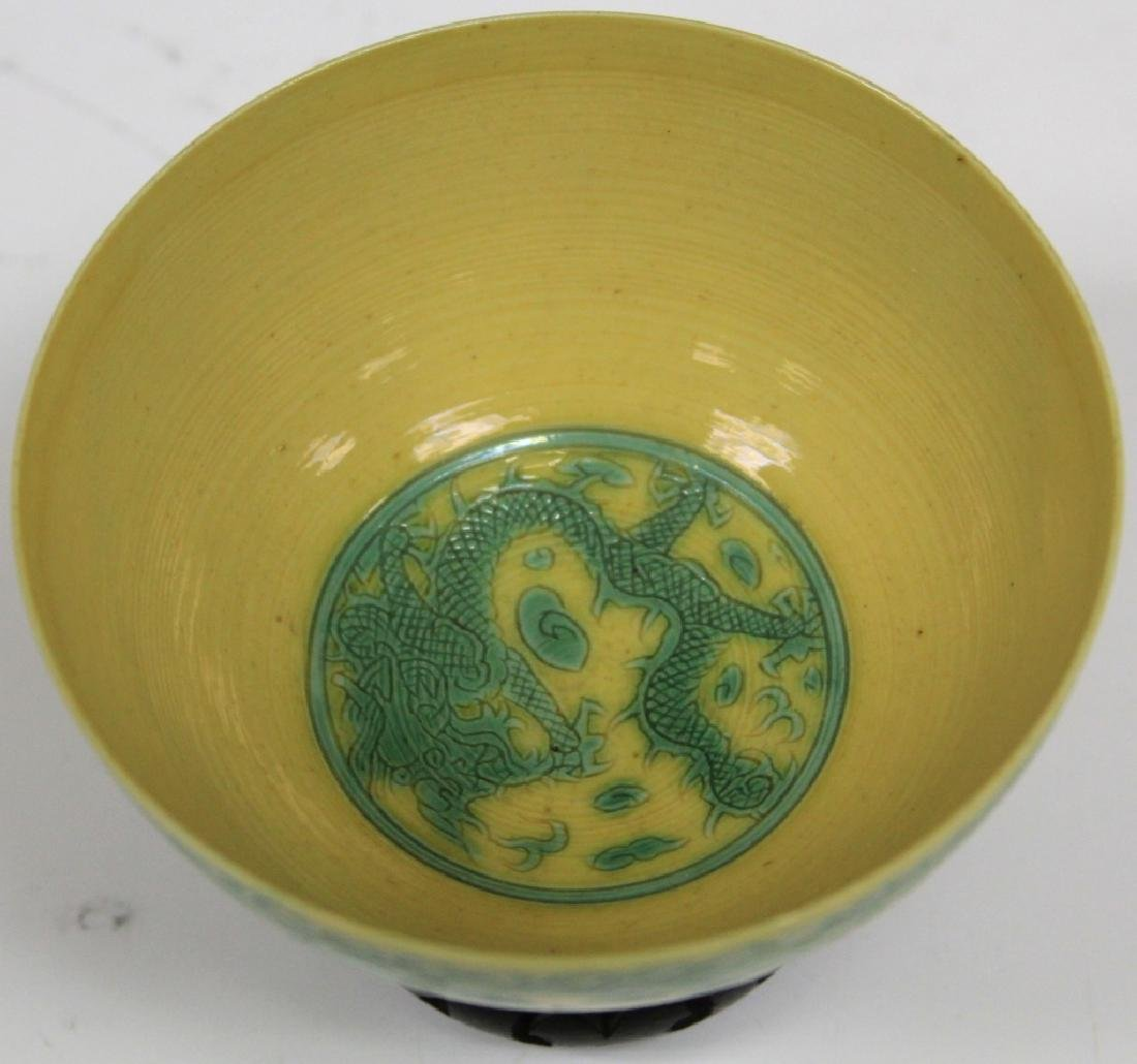 EARLY CHINESE YELLOW BOWL ON STAND - 2
