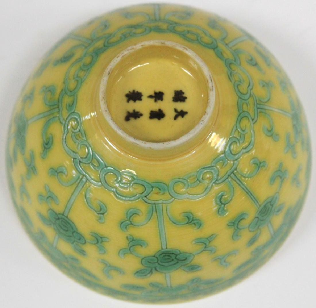 EARLY CHINESE YELLOW BOWL ON STAND - 3