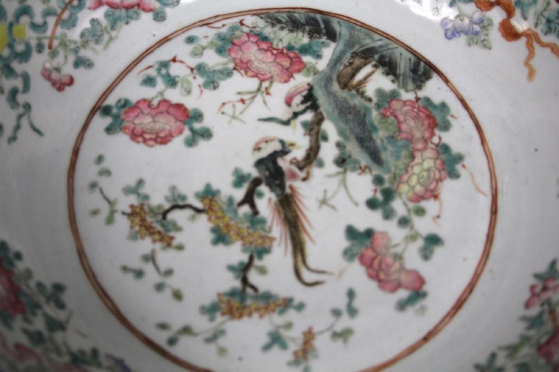 "CHINESE PORCELAIN PAINTED CENTER BOWL, 16"" D - 2"