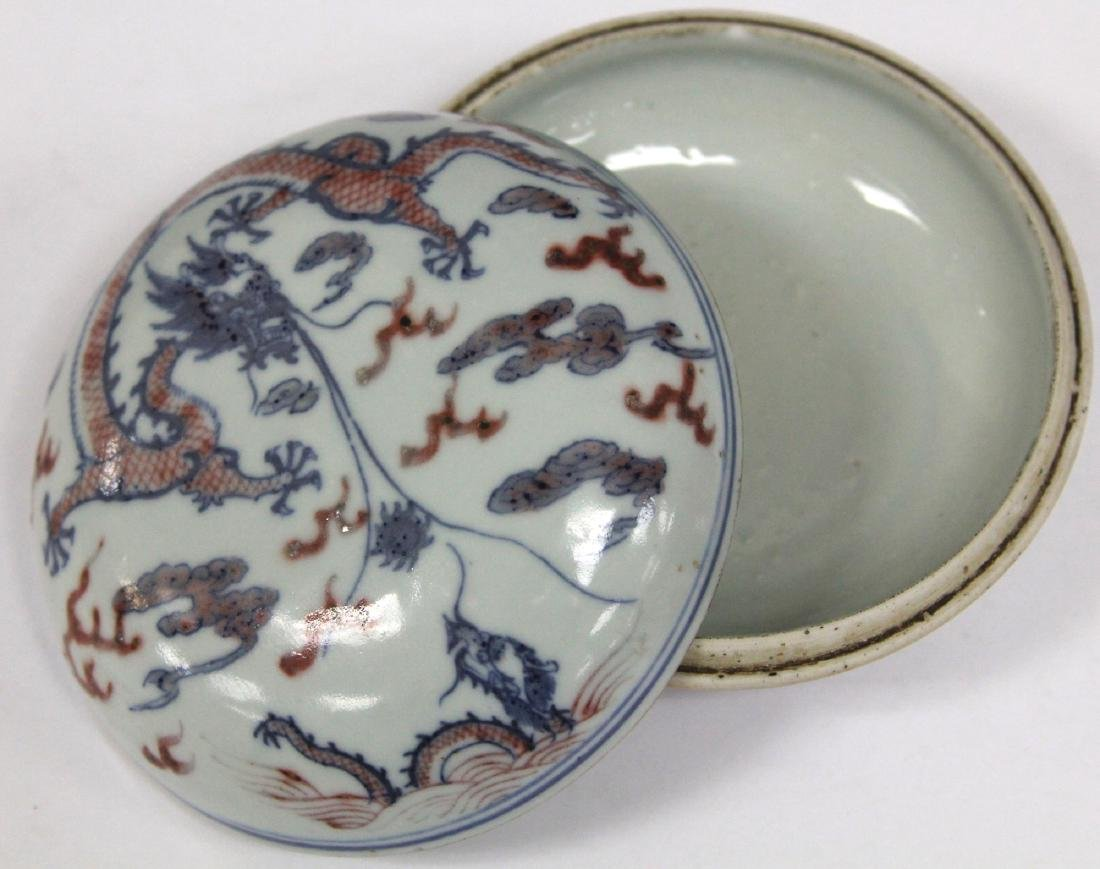 EARLY CHINESE PORCELAIN COVERED BOX - 10