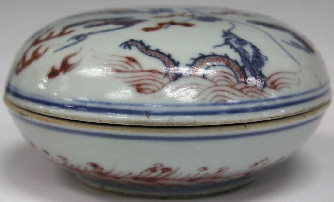 EARLY CHINESE PORCELAIN COVERED BOX