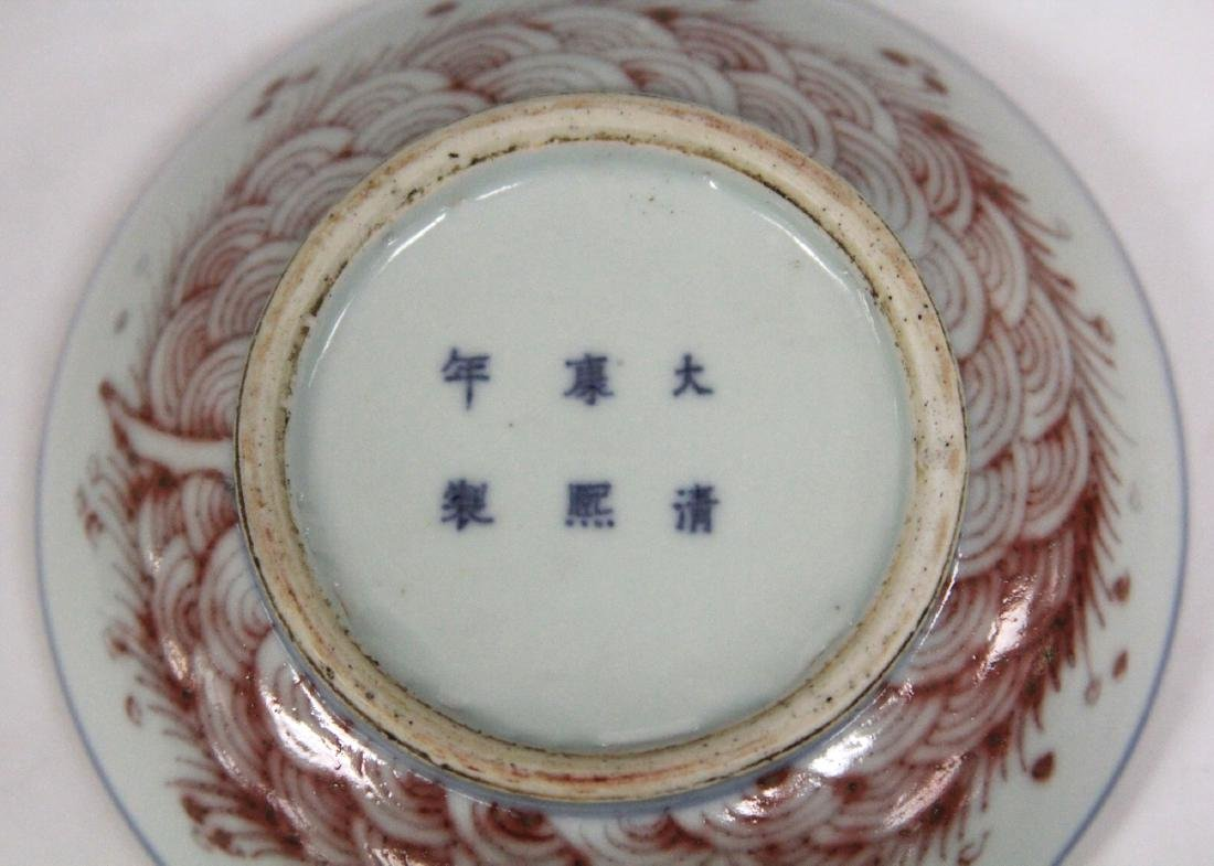 EARLY CHINESE PORCELAIN COVERED BOX - 4
