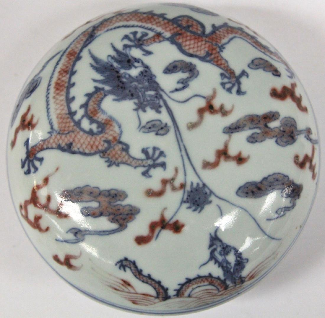 EARLY CHINESE PORCELAIN COVERED BOX - 6