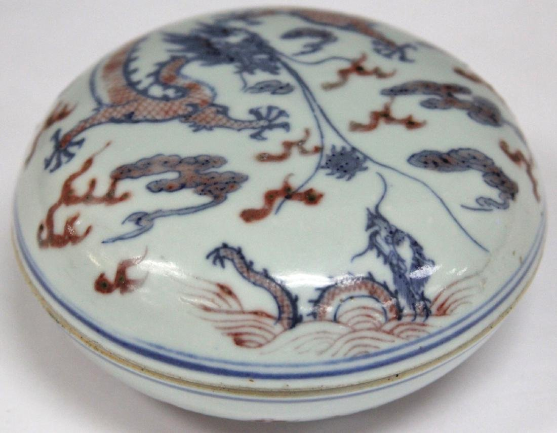 EARLY CHINESE PORCELAIN COVERED BOX - 9