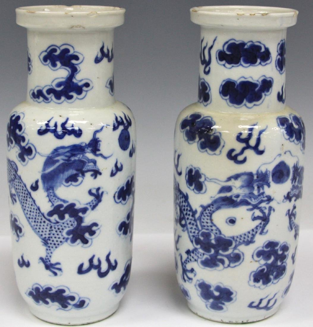 PAIR OF QING DYNASTY BLUE & WHITE PORCELAIN VASES