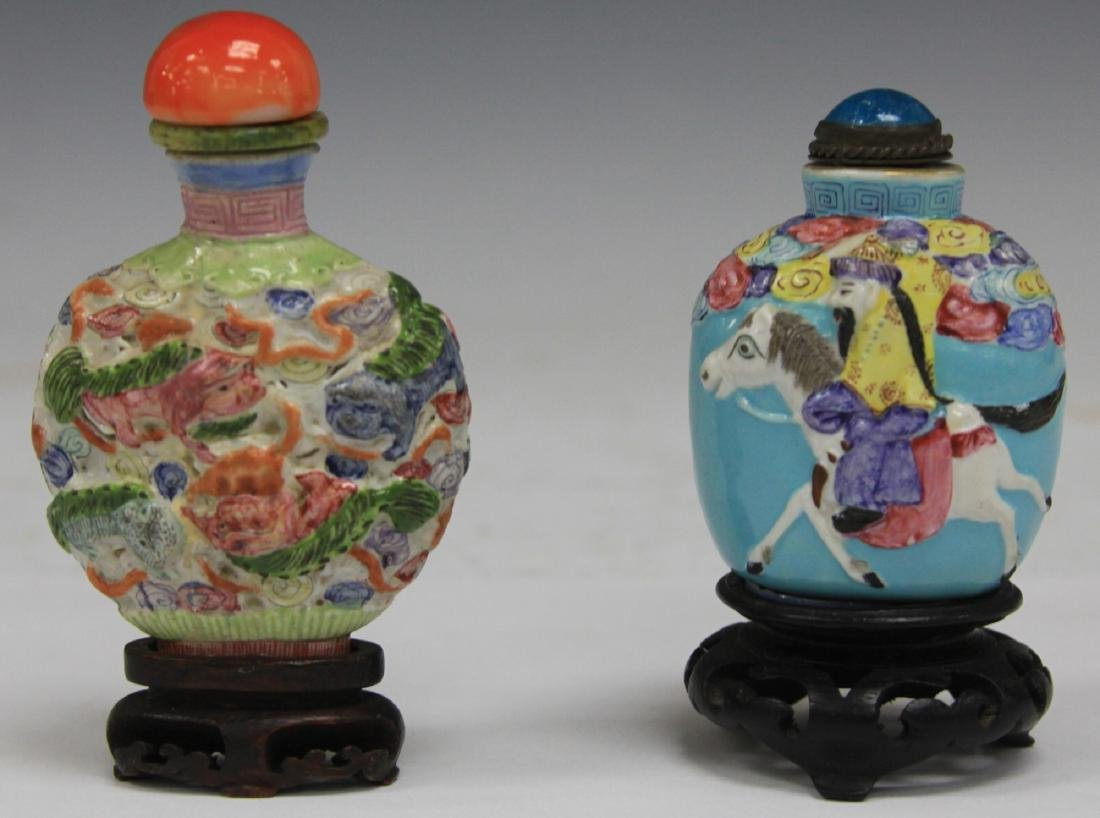 LOT OF (2) CHINESE PORCELAIN SNUFF BOTTLES - 2