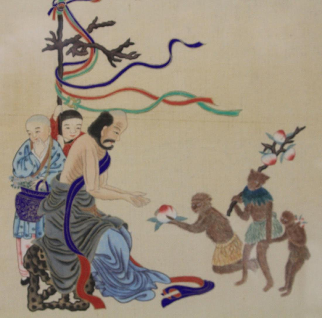 VINTAGE CHINESE WATERCOLOR, SIGNED
