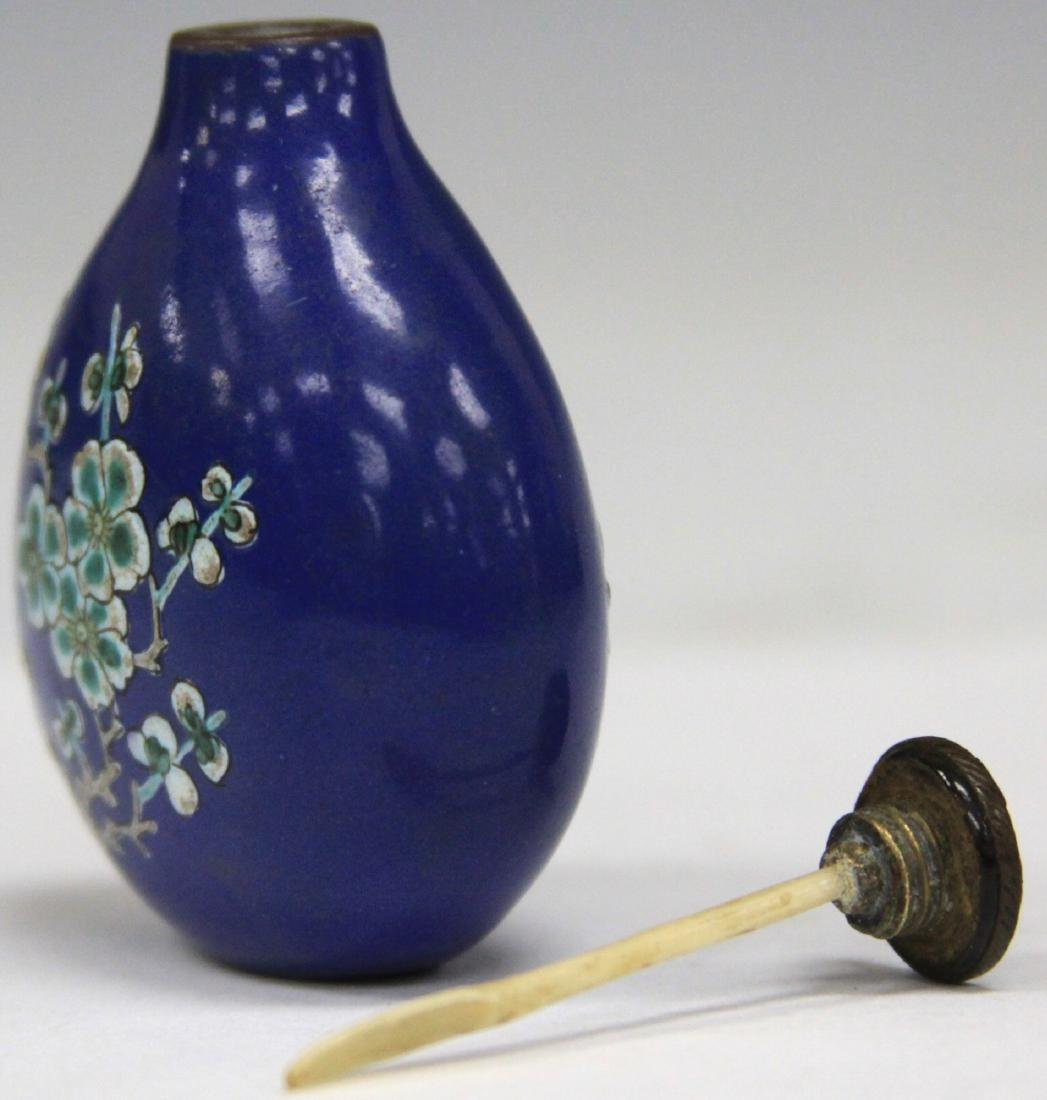 CHINESE BLUE PAINTED PORCELAIN SNUFF BOTTLE - 3